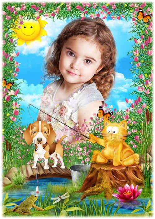 Детская рамка для Фотошопа - Весенняя рыбалка