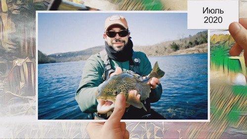 Проект ProShow Producer - Для рыбаков