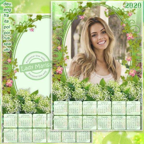 Календарь-фоторамка на 2020 год - Ландыши