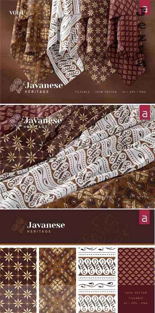 Javanese Heritage Seamless Batik v1 - 4946817