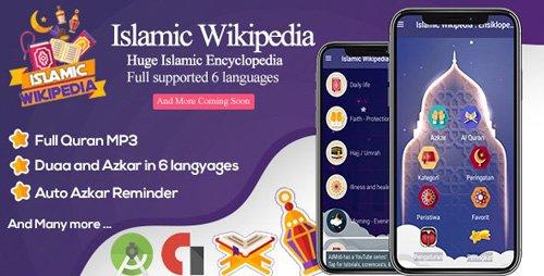 CodeCanyon - Islamic Wikipedia v2.2.1 - Full Holy Quran and Azkar Al Muslim Reminder - 23689919