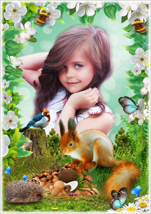 Детская рамка для Фотошопа - Осенние запасы