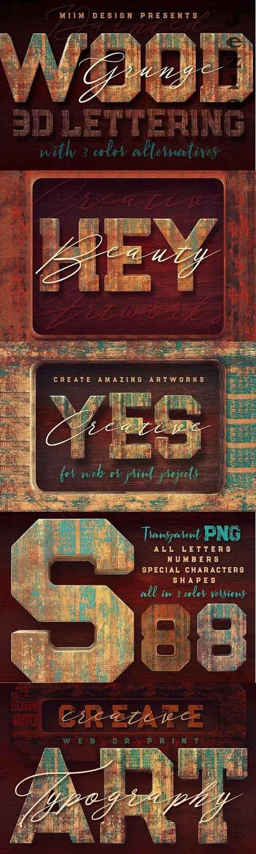 Grunge Painted Wood - 3D Lettering - 1326212