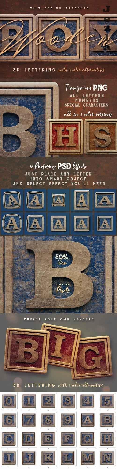 Vintage Wooden Box - 3D Lettering - 1718767