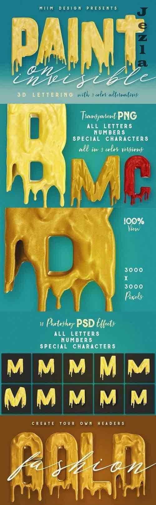 Painting On Invisible - 3D Lettering - 1390696