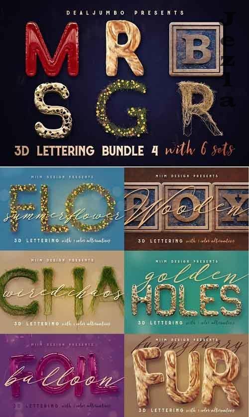 3D Lettering MegaBundle 4 - 1750799