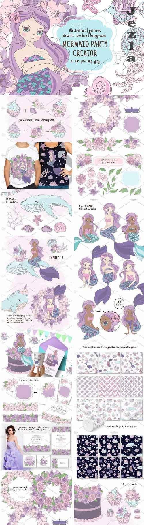 Mermaid Party Creator - 5005467