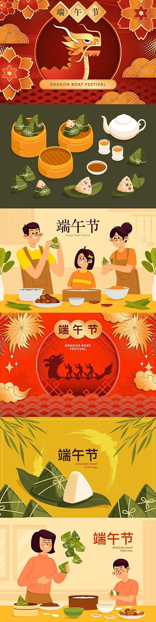 Chinese dragon boat festival design illustration 4