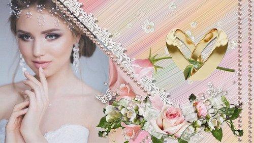 Проект ProShow Producer - Невеста