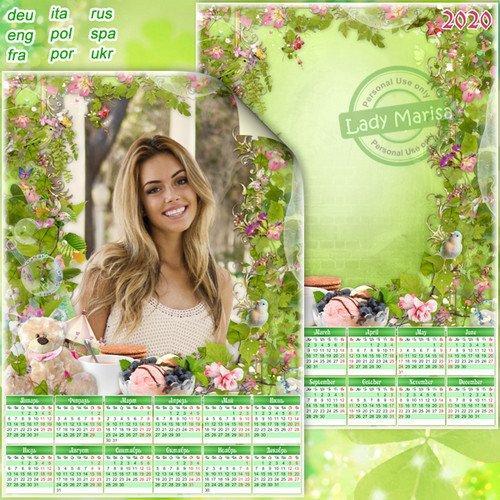 Календарь-фоторамка на 2020 год - Летние цветы