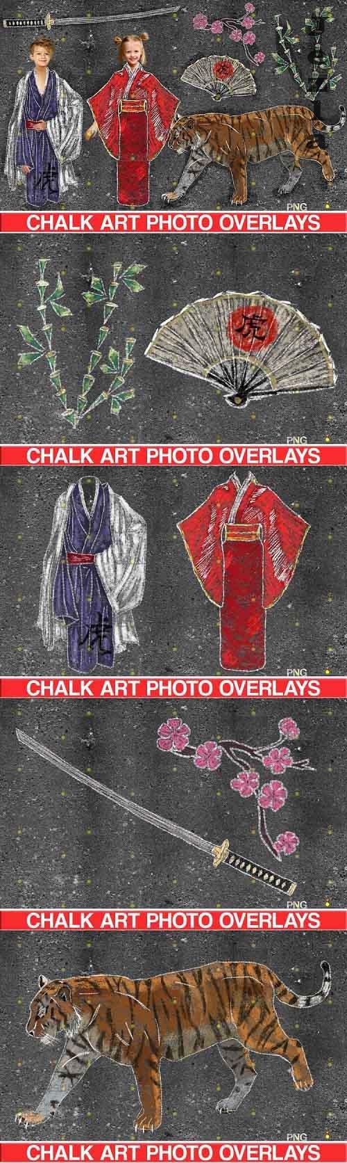 Sidewalk chalk overlay Japan, kimono overlay tiza  - 709624