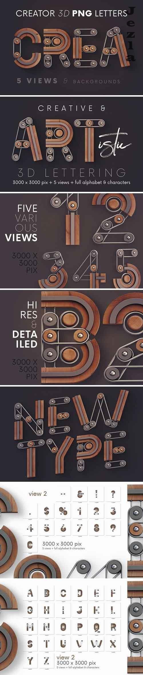 Creator - 3D Lettering - 5135852