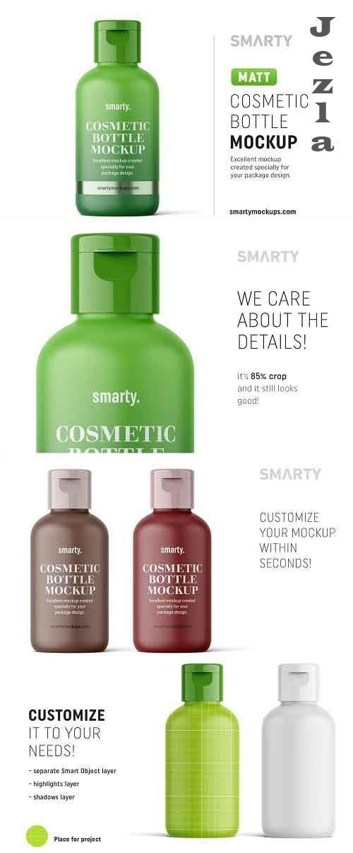 Matt cosmetic bottle mockup - 4824474