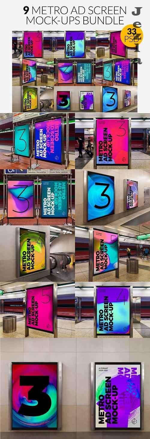Metro Underground Ad Scr. MockUp Set - 4609009