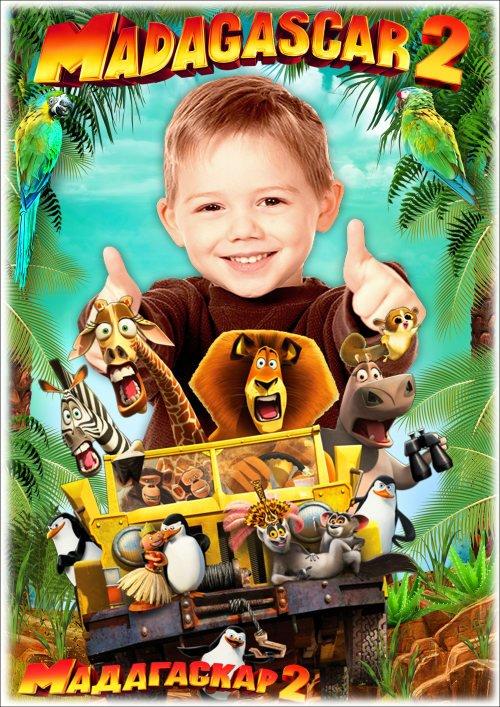 Детская рамка для фотошопа - Любимые сказочные герои мультфильмов 16. Мадагаскар 2