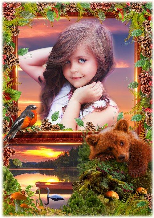 Рамка для фотошопа - Закат в зените лета