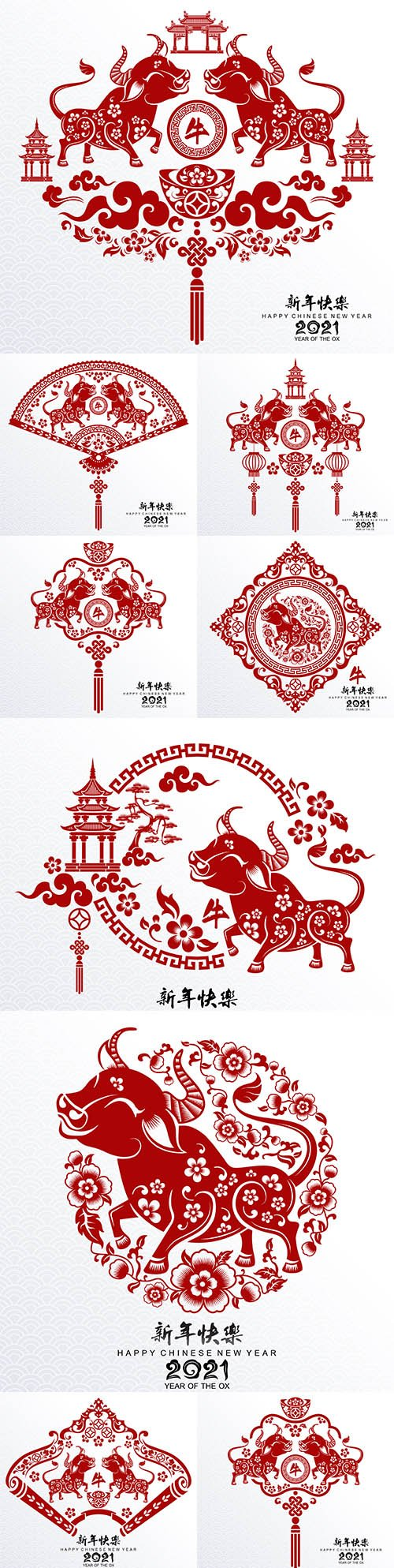 Chinese New 2021 Bull Asian Background Design