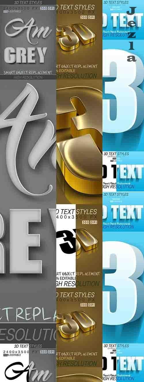 30 Bundle 3D Text Mix 21_7_20 - 27809999