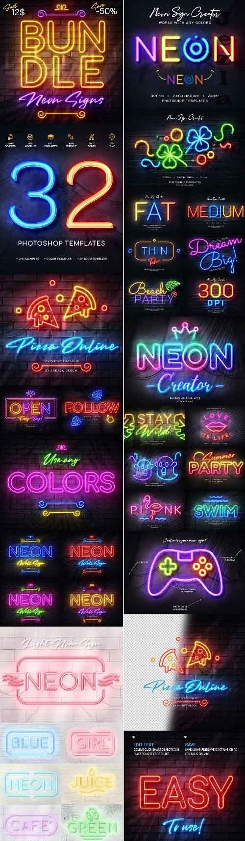 Wall Neon Signs Bundle 28112439