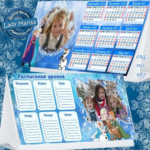 Расписание уроков с календарем на 2019-2020 учебный год с Эльзой, Анной и Олафом