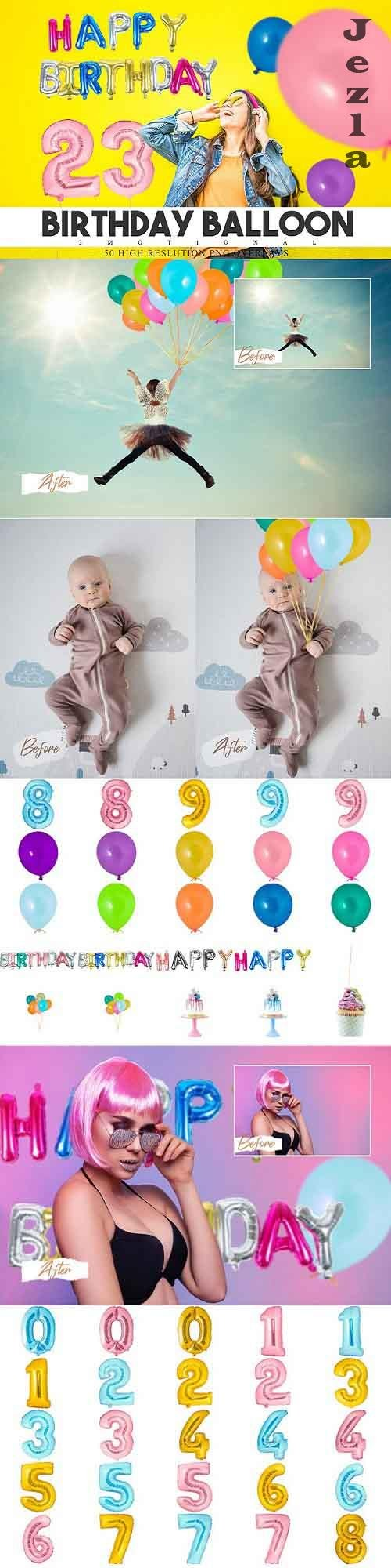 50 Birthday Balloon PNG Overlays 4990999