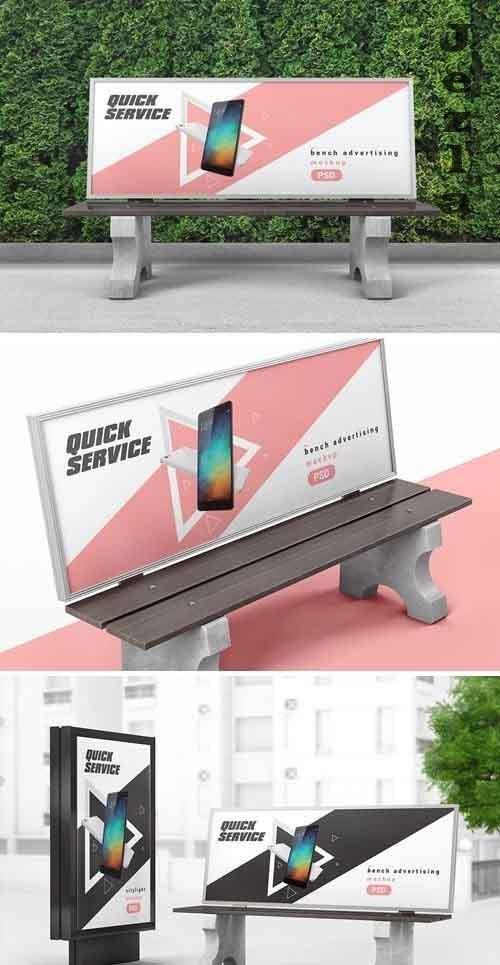 Bench Advertising Mockup - 5VXREH2