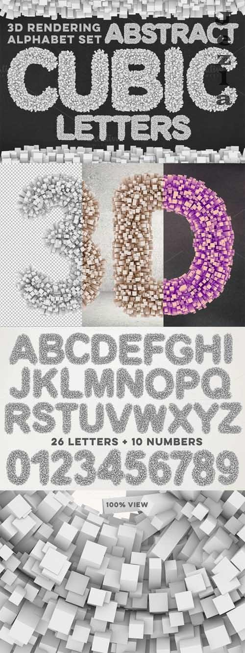 3D Cubic White Letters Pack - 648841