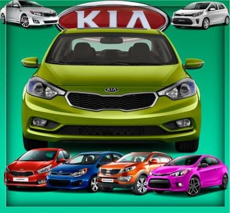 Png прозрачный фон - Автомобили марки Kia
