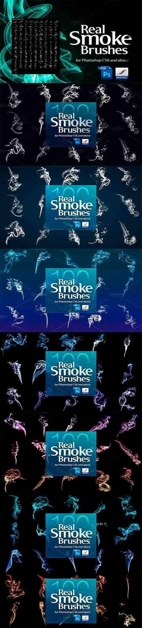 100 Real Smoke Brushes for Photoshop 4904310