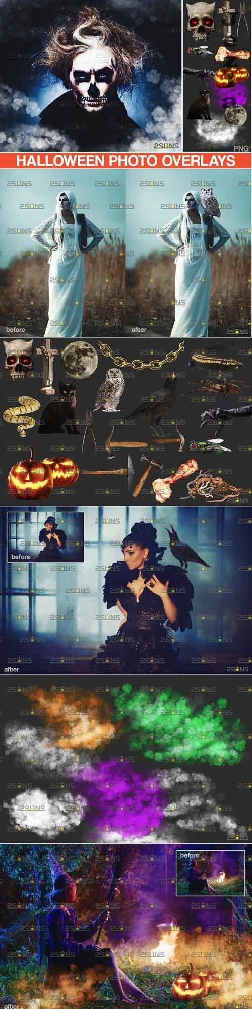 PHSP overlay & Halloween clipart pumpkin clipart - 895371