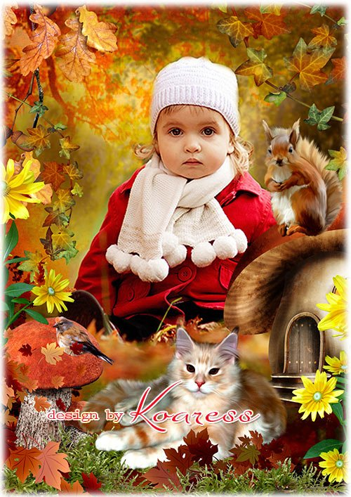 Осенний коллаж для детских фото - На полянке осень разбросала листья