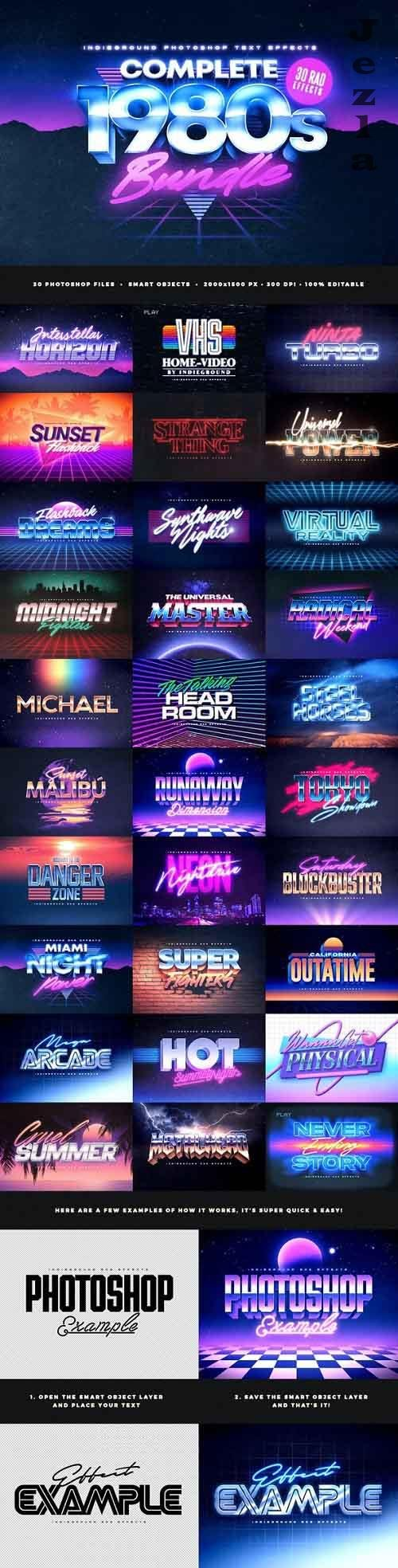 80s Text Effects Complete Bundle 28703930