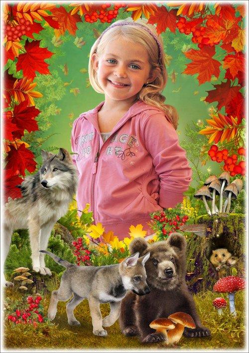 Детская рамка для фотошопа - Весёлые друзья