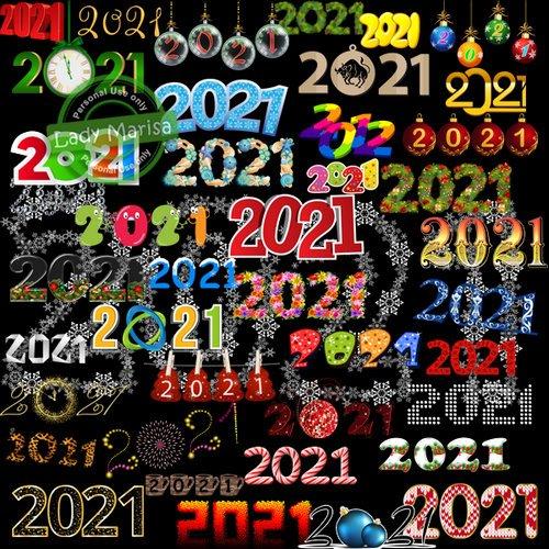 Надпись 2021 в различных стилях на прозрачном фоне
