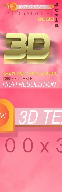 3D Text Styles 07_09_20 - 28449988