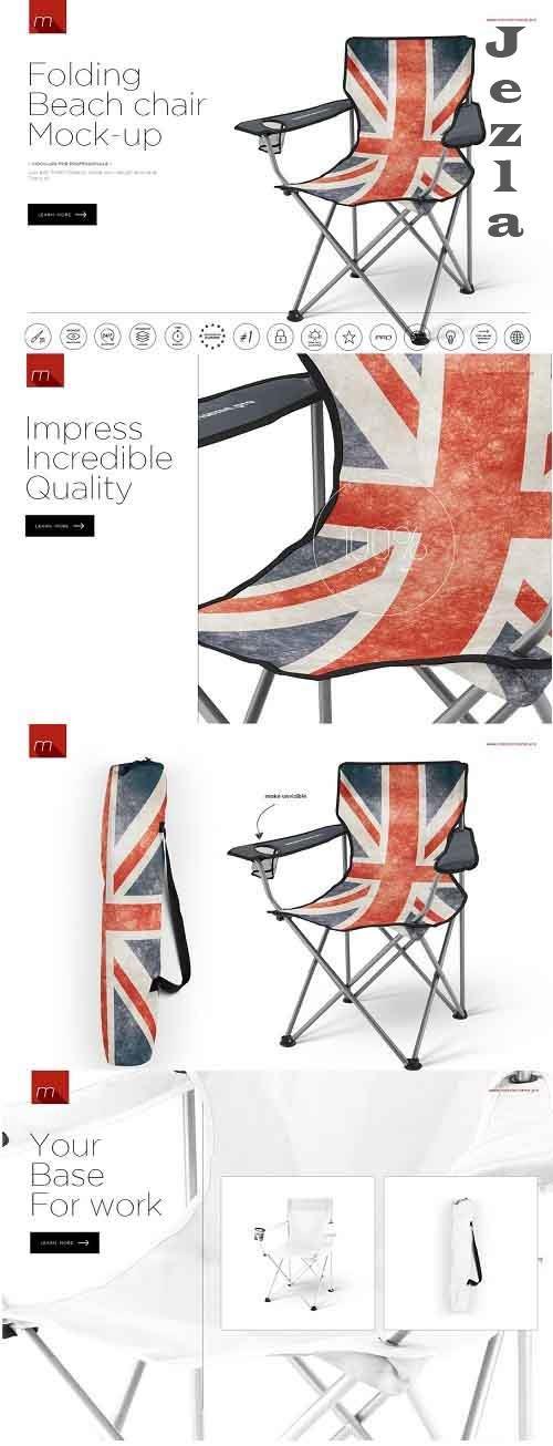 Folding Beach Chair Mock-up - 549408
