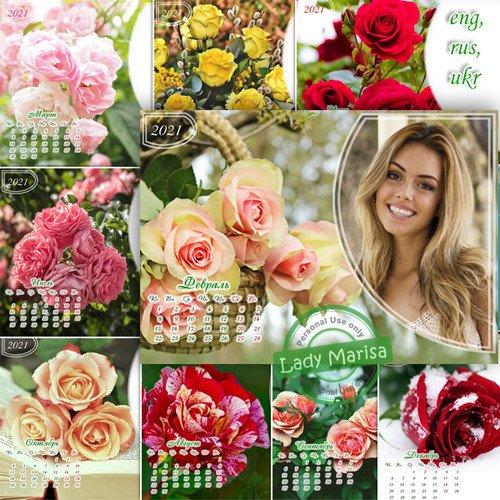 Перекидной календарь-фоторамка на 2021 год - Прекрасные розы