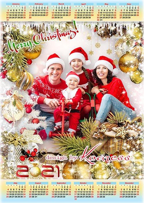 Новогодний календарь на 2021 год  - Merry Christmas 2021 calendar