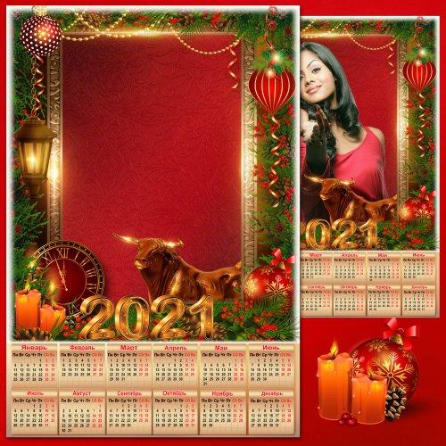 Новогодний календарь на 2021 год с рамкой для фото - Символ Нового года