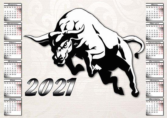 Календарь на 2021 год - Символ года