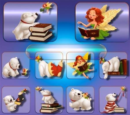 Клипарты / Cliparts - Медведь и фея
