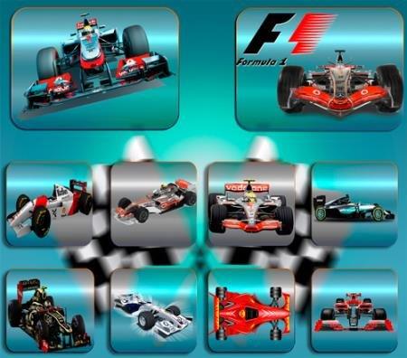 Png клипарты без фона - Formula 1
