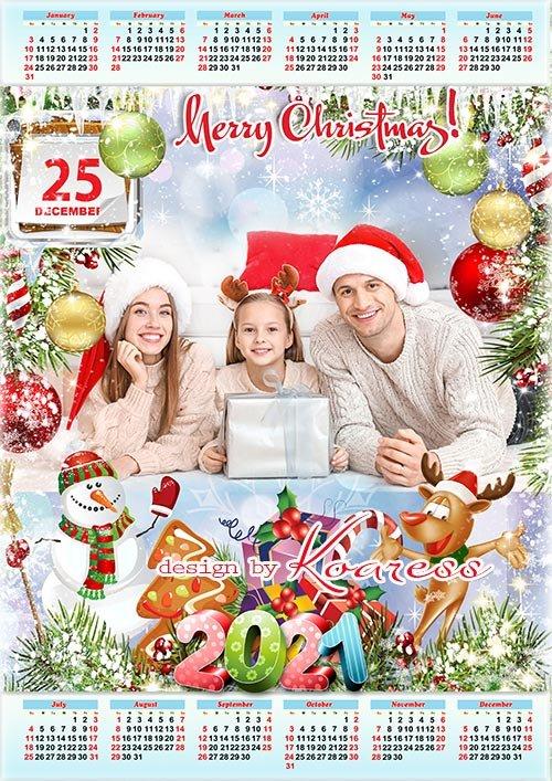 Новогодний календарь на 2021 год  - Merry Christmas and Happy New Year 2021 calendar