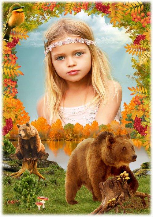 Рамка для фотошопа - Осенние забавы