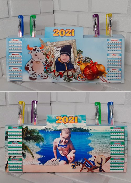 Календарь на 2021 год - Моя семья