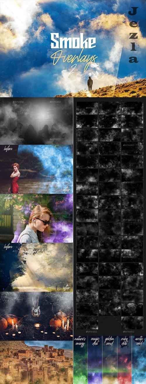 GraphicRiver - 50 Smoke Overlays Vol.2 28851026