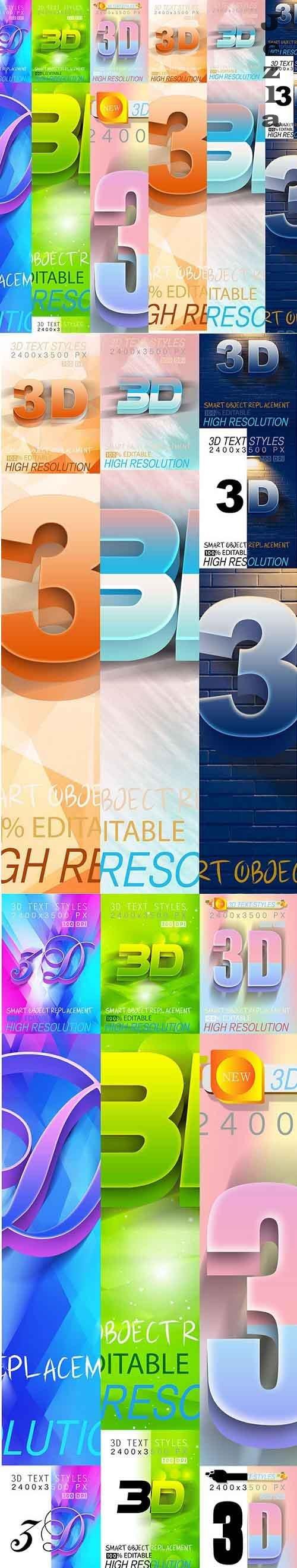 GraphicRiver - Bundle Mix 3D Text Effect 09_9_20 28474543