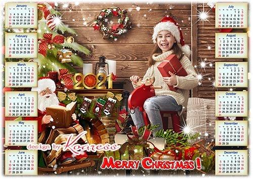 Новогодний, рождественский календарь на 2021 год  - Merry Christmas calendar 2021