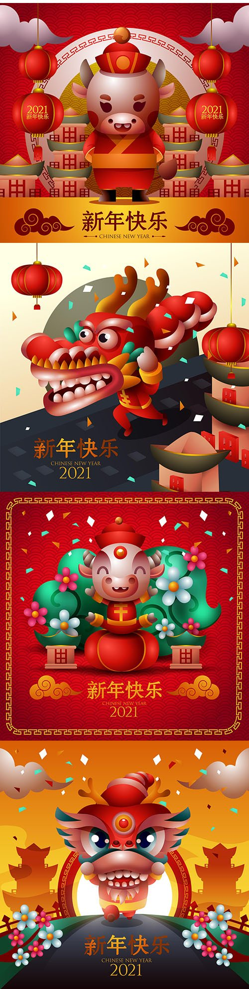 Happy Chinese New Year flower and lantern decorative design