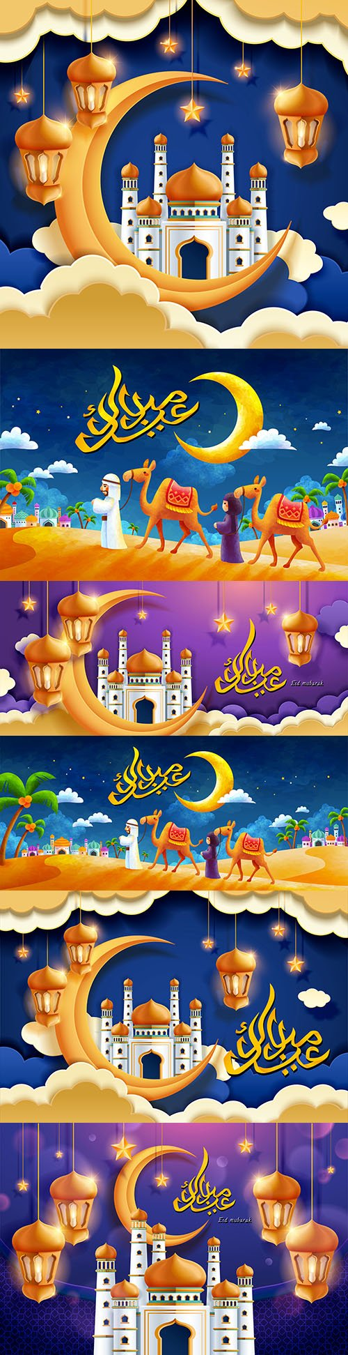 Calligraphic design with lights and mosque in the sky